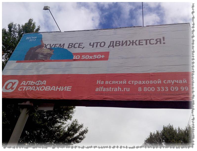знакомства саратов мужчины ip logged
