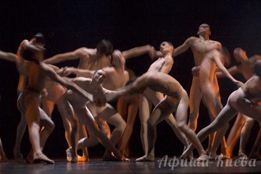 Старые эротика и балет