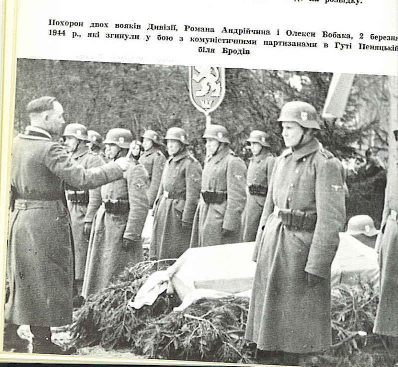 Soldiers of the 14th Waffen Grenadier Division of the SS (1st Ukrainian) at a funeral ceremony