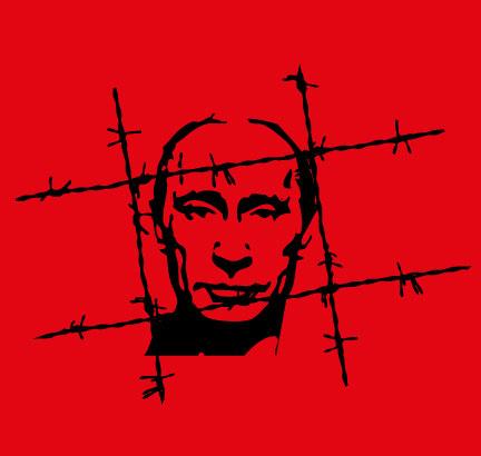 Путин вор