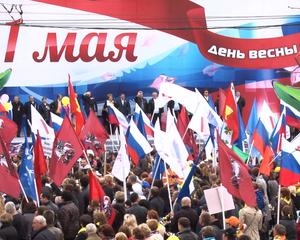 1 мая Россия