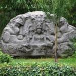 артефакт-1-150x150