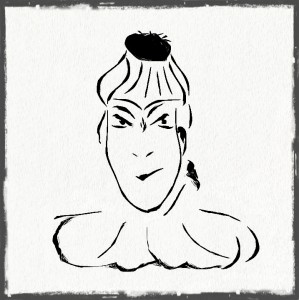 мадам Стрекоз-Крылатская
