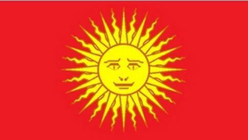 Славянский стяг с изображением солнца