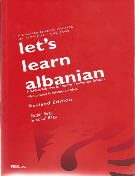 Учебник 1