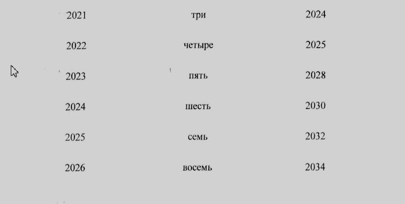 2019-07-03_20-58-46