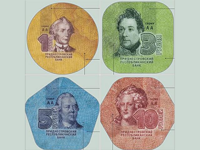 Монеты приднестровья фото монета 1835