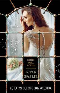 cover_istoria_new