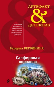 cover-sapf2018