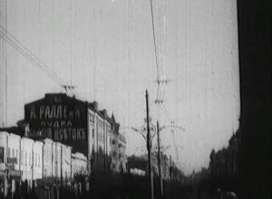 3-ya_Meschanskaya-реклама Ралле