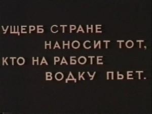 zlodejka.s.naklejkoj04
