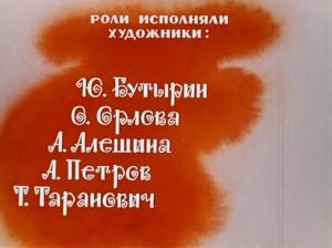 vovka.v.tridev.tsarstve1