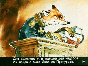 диафильмы2