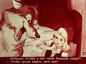 диафильмы6