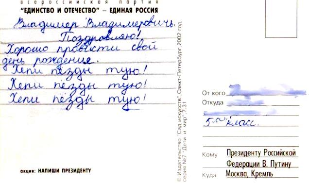 http://ic.pics.livejournal.com/verenica_23/42115512/12561/12561_original.jpg