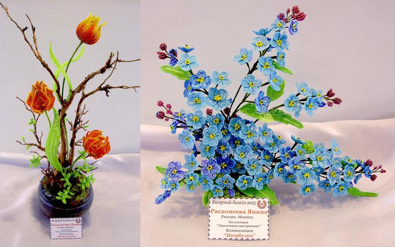 Композиция цветы из бисера мастер класс с пошаговым