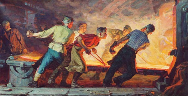 Иван Бевзенко. Молодые сталевары. 1961
