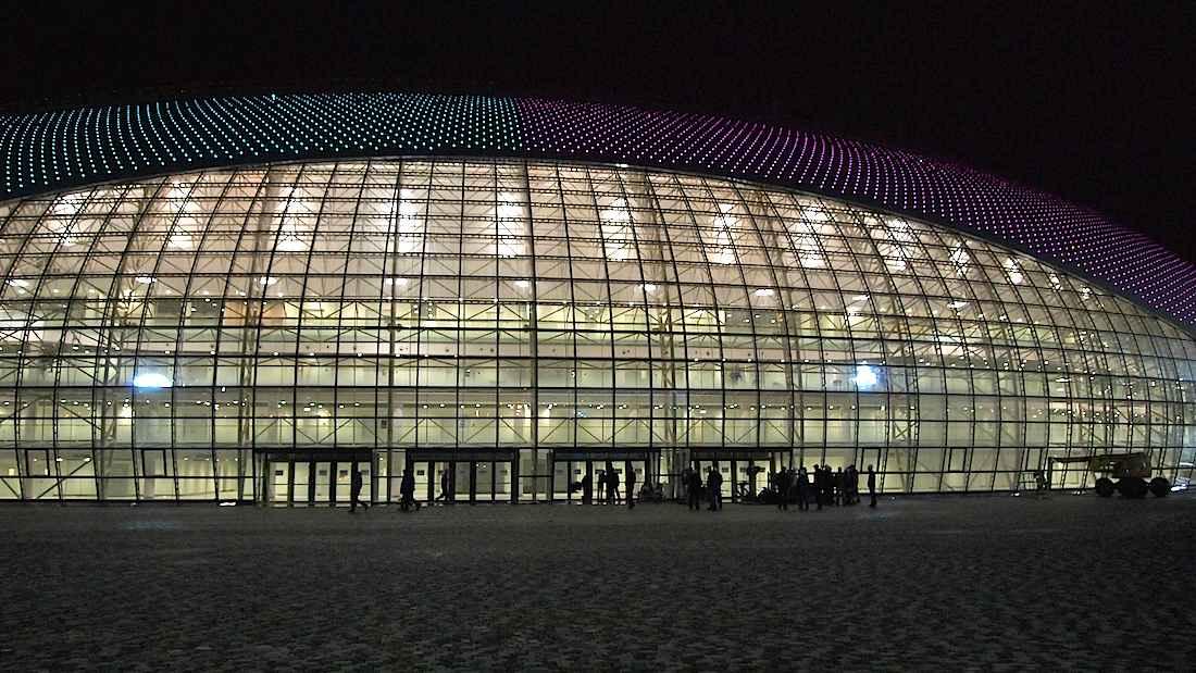 Ледовая арена 39