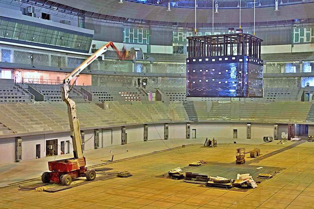 Ледовая арена 23