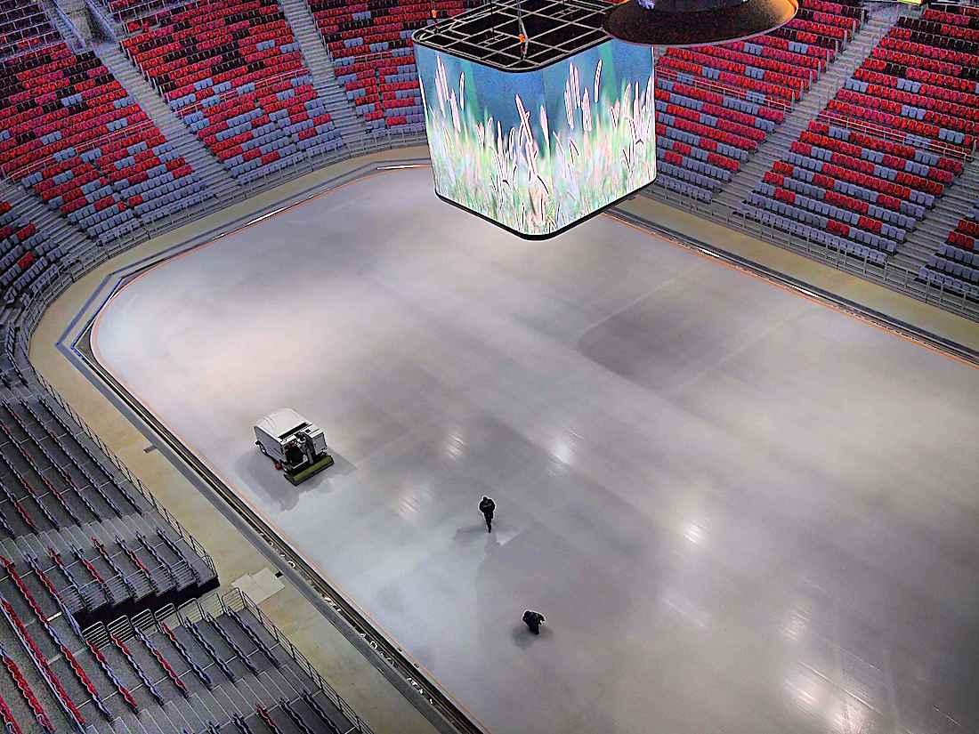Ледовая арена 9