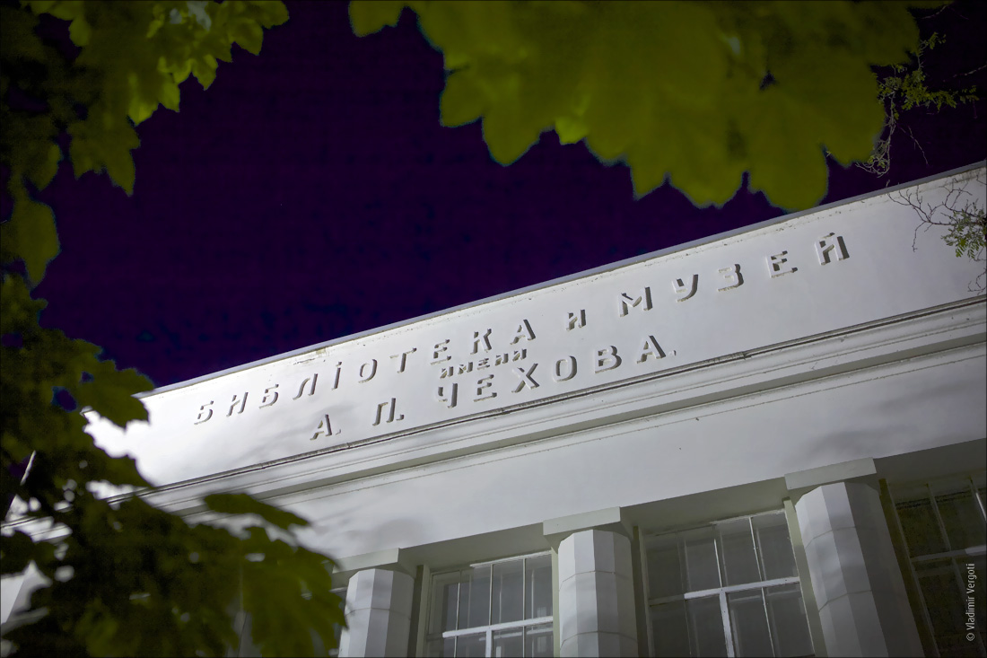 Библиотека ночь 2