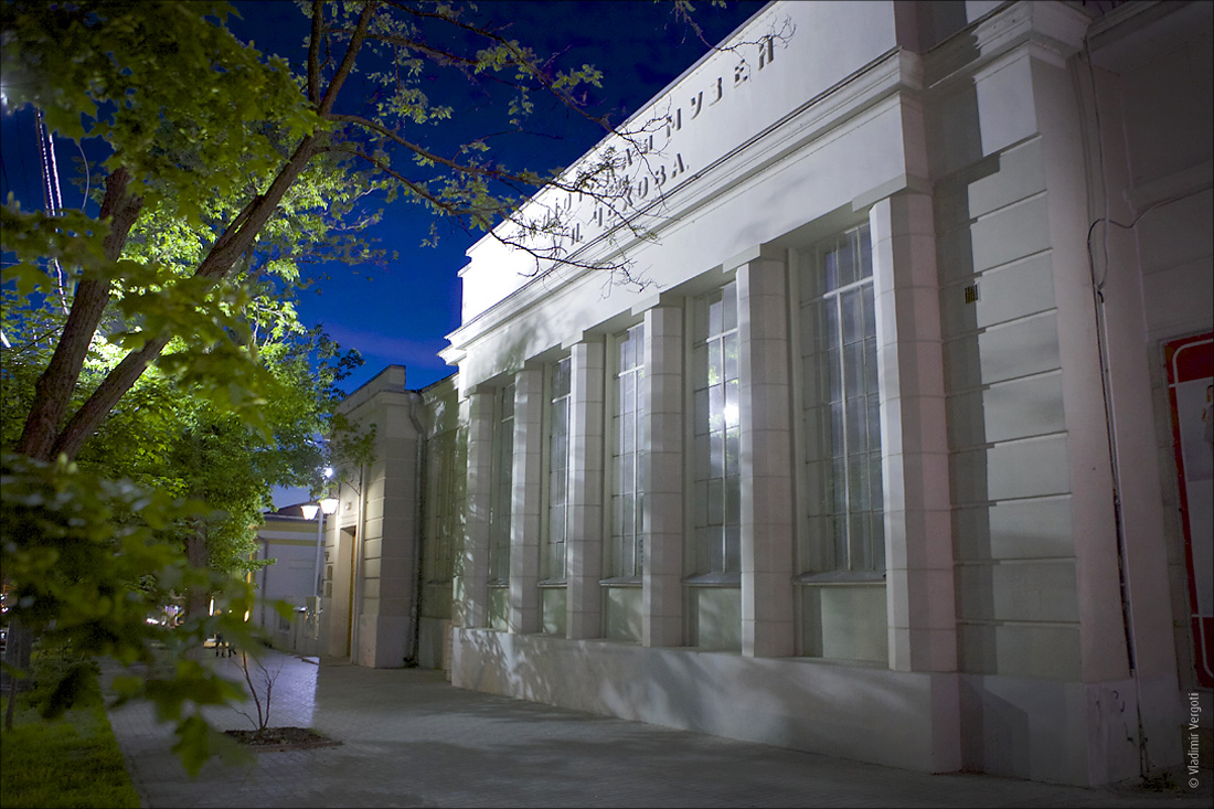 Библиотека ночь