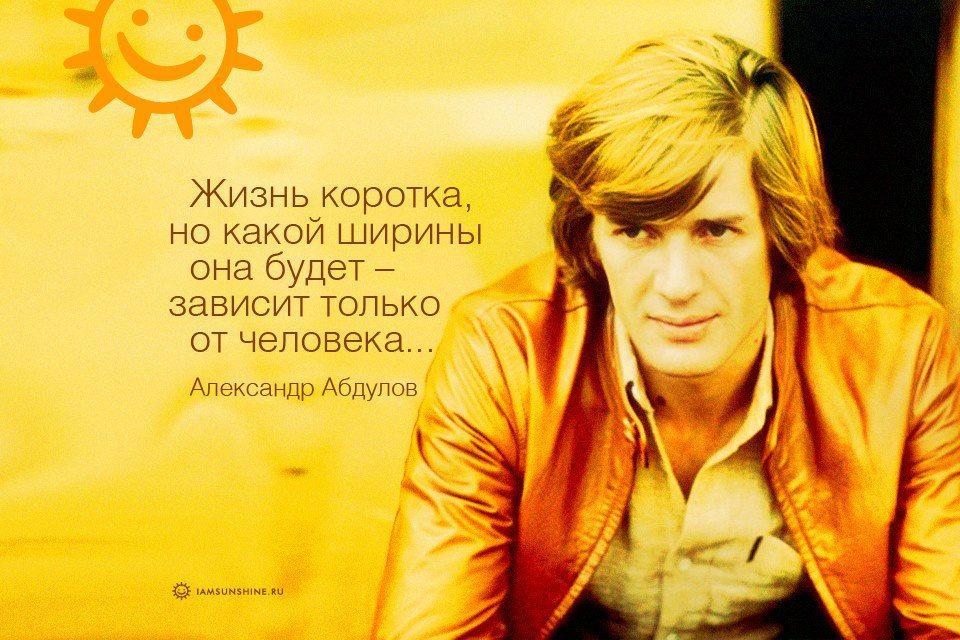 Абдулов