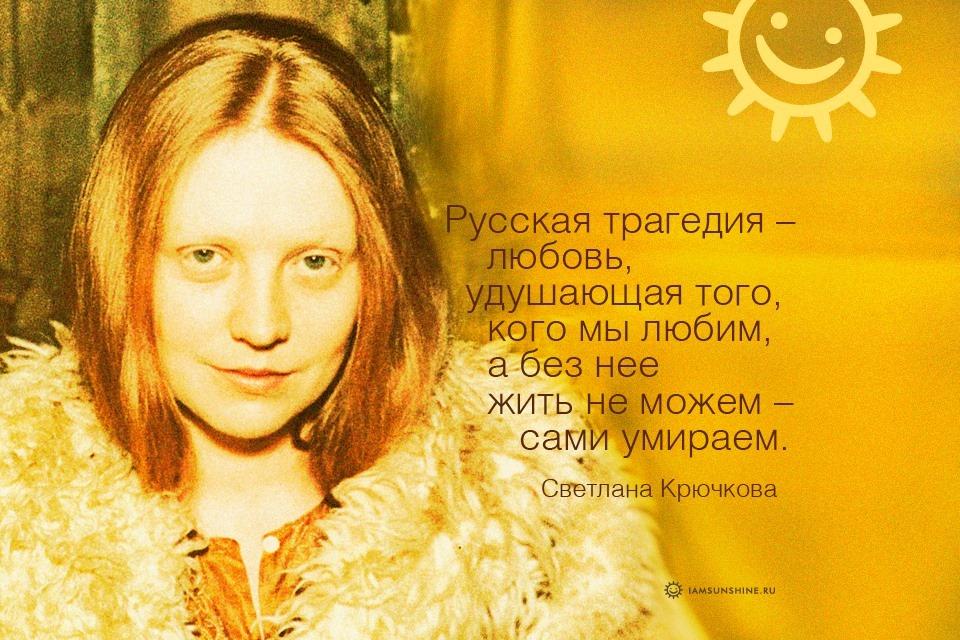 Крючкова