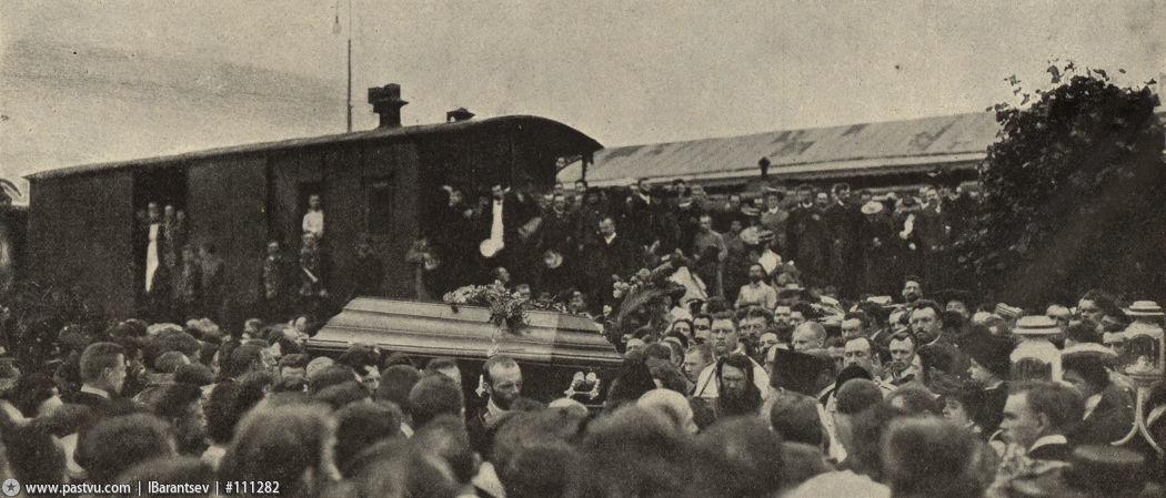 Похороны Чехова Николаевский вокзал