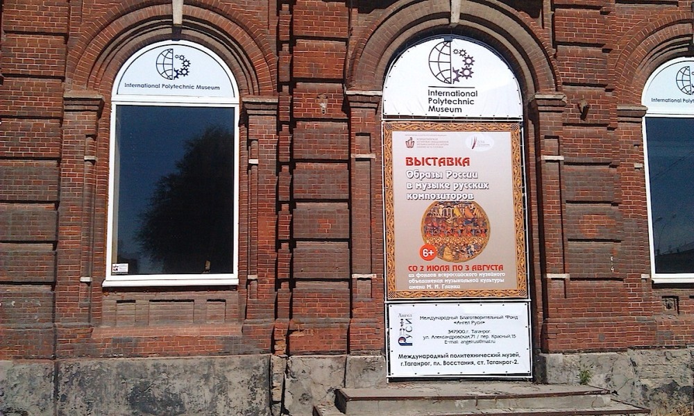 Музей Вокзал
