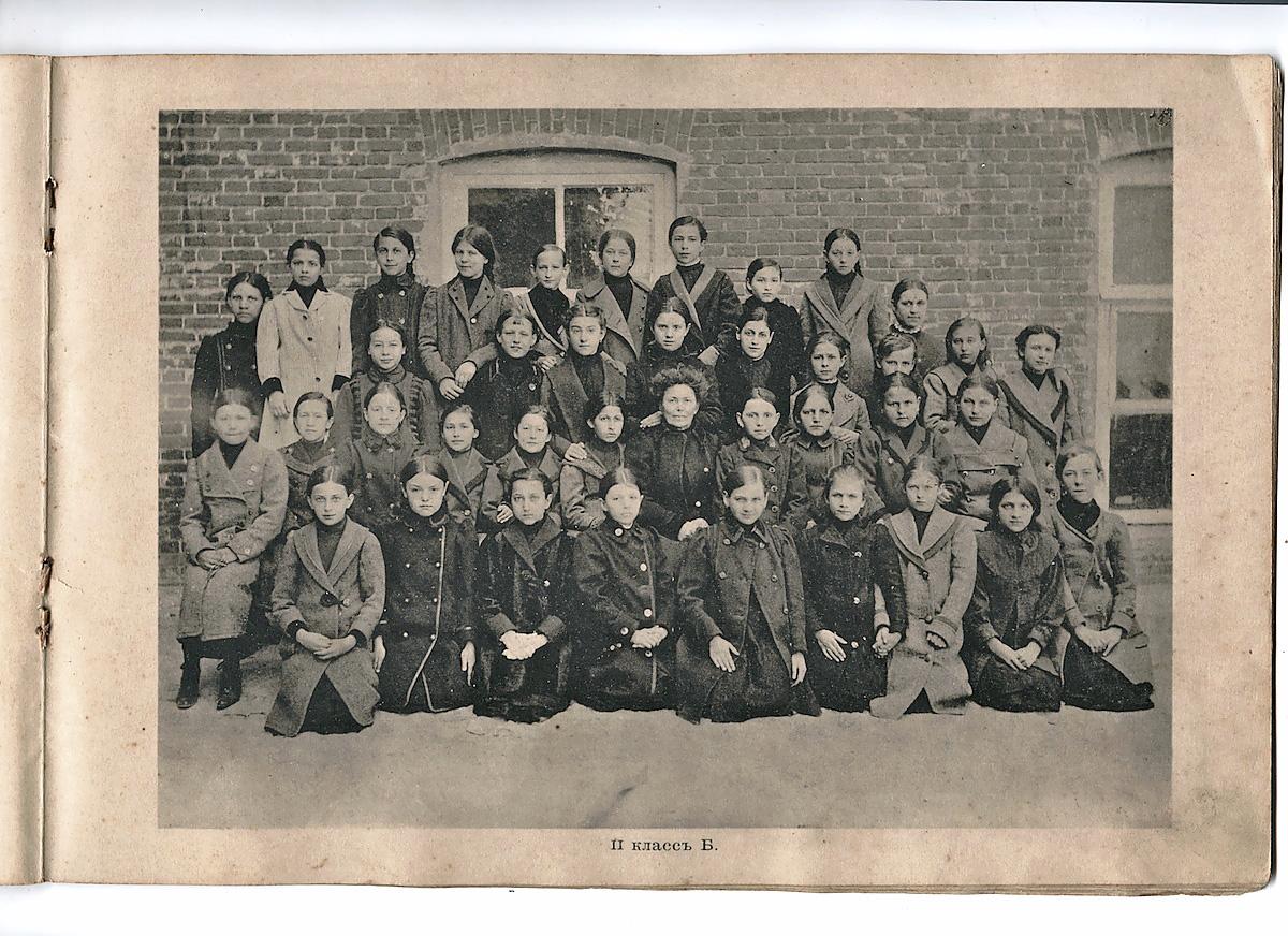 Alibom Gimnazia 20