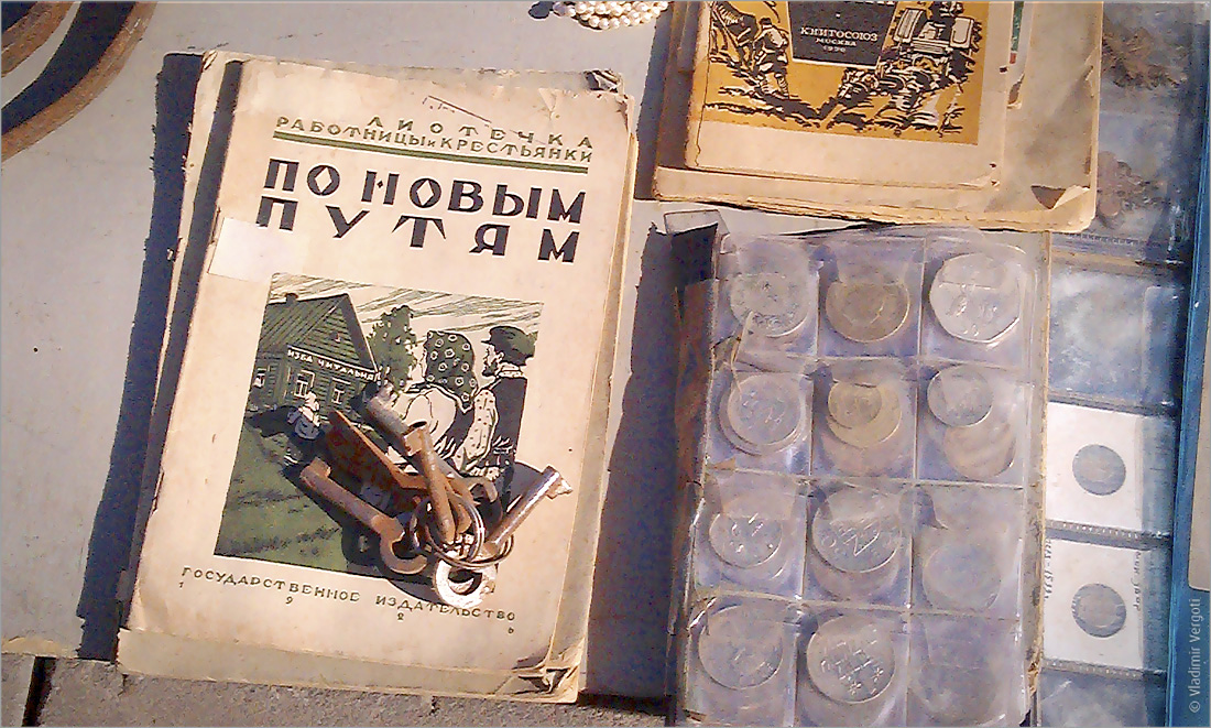Таганрогский блошинный рынок 7