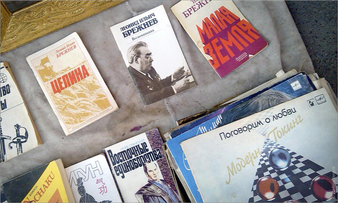 Таганрогский блошинный рынок 26