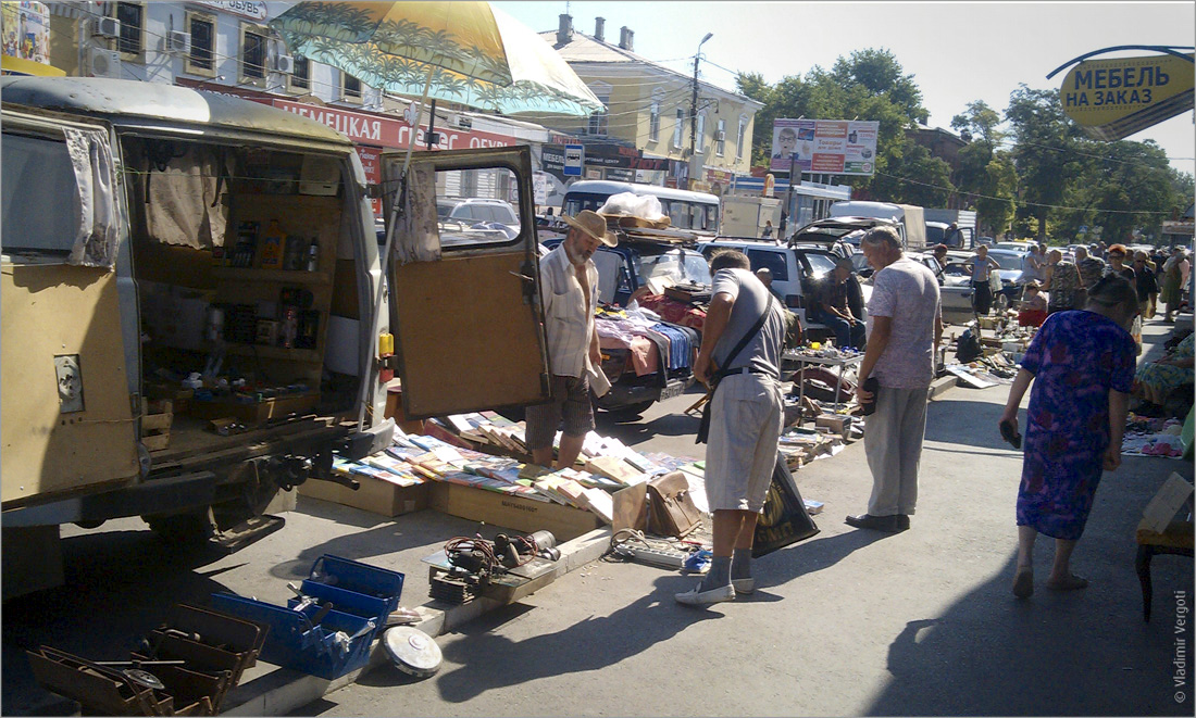 Таганрогский блошинный рынок 38