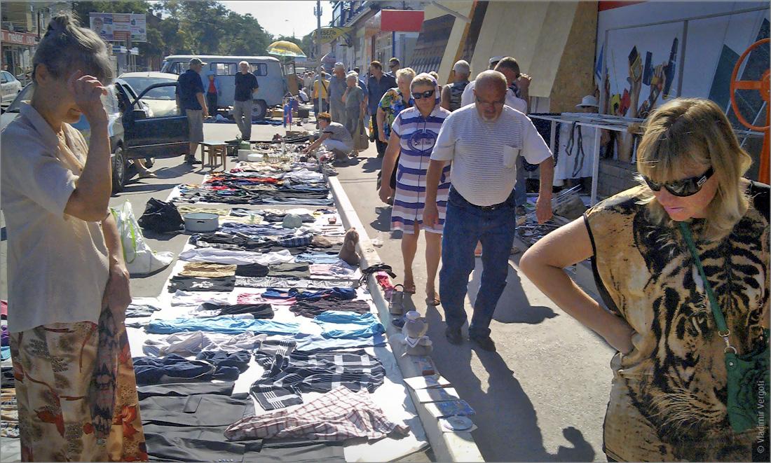 Таганрогский блошинный рынок 42