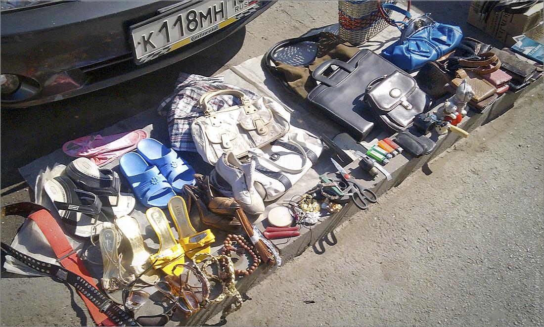 Таганрогский блошинный рынок 51
