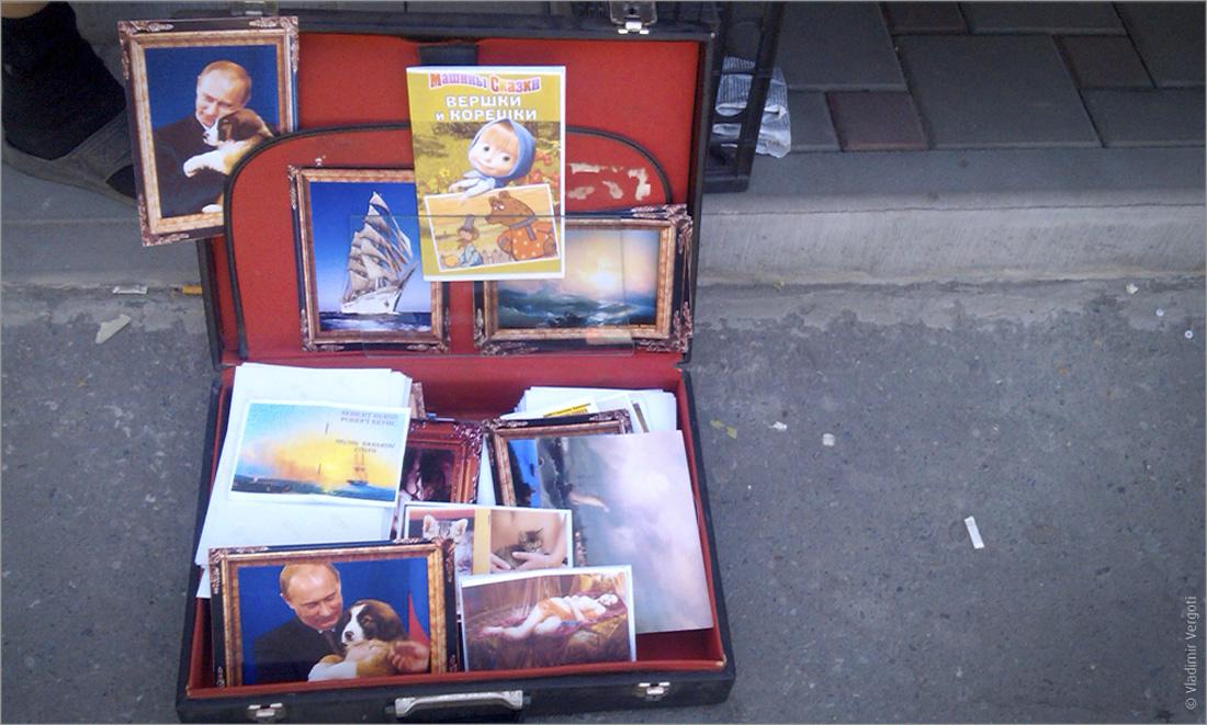 Таганрогский блошинный рынок 55