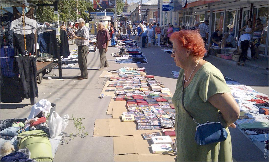 Таганрогский блошинный рынок 56