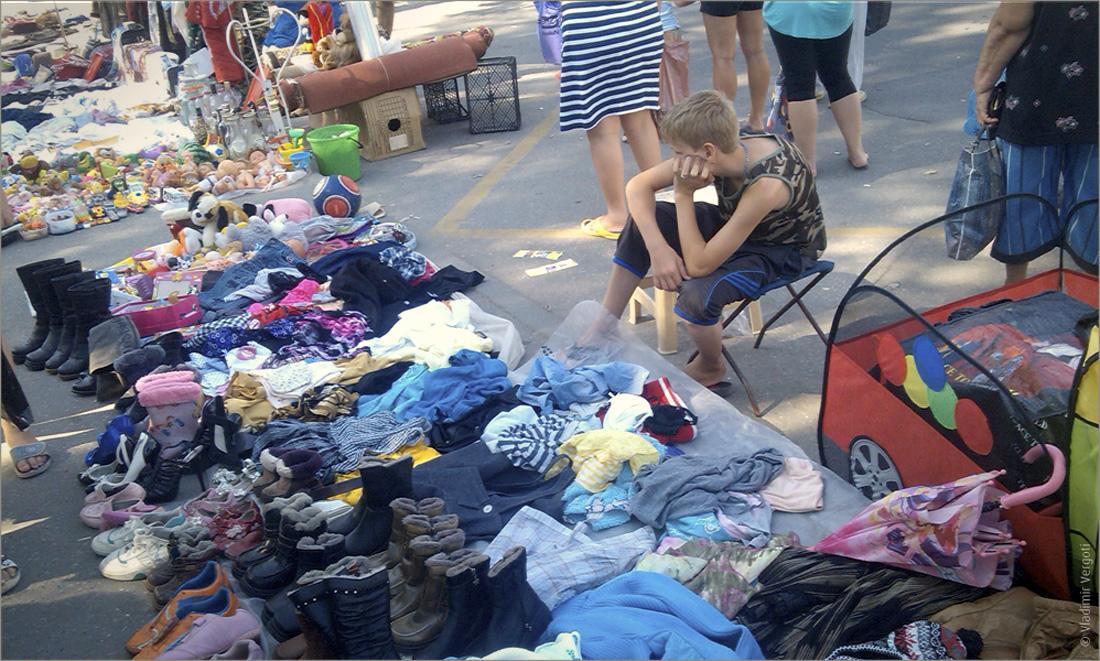 Таганрогский блошинный рынок 58