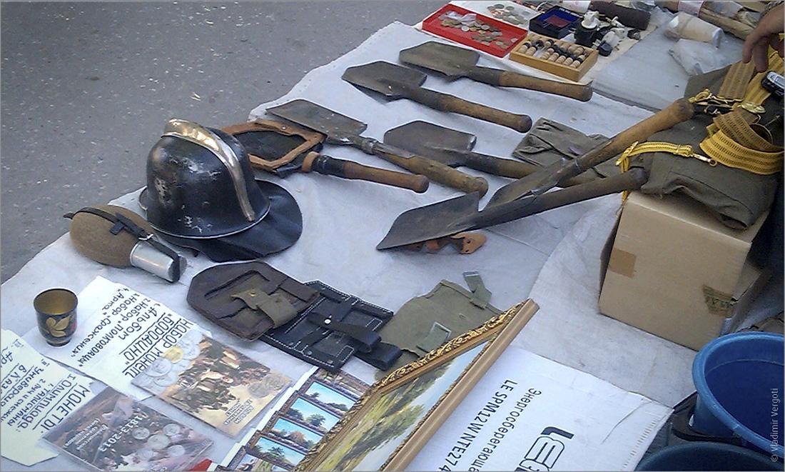 Таганрогский блошинный рынок 70