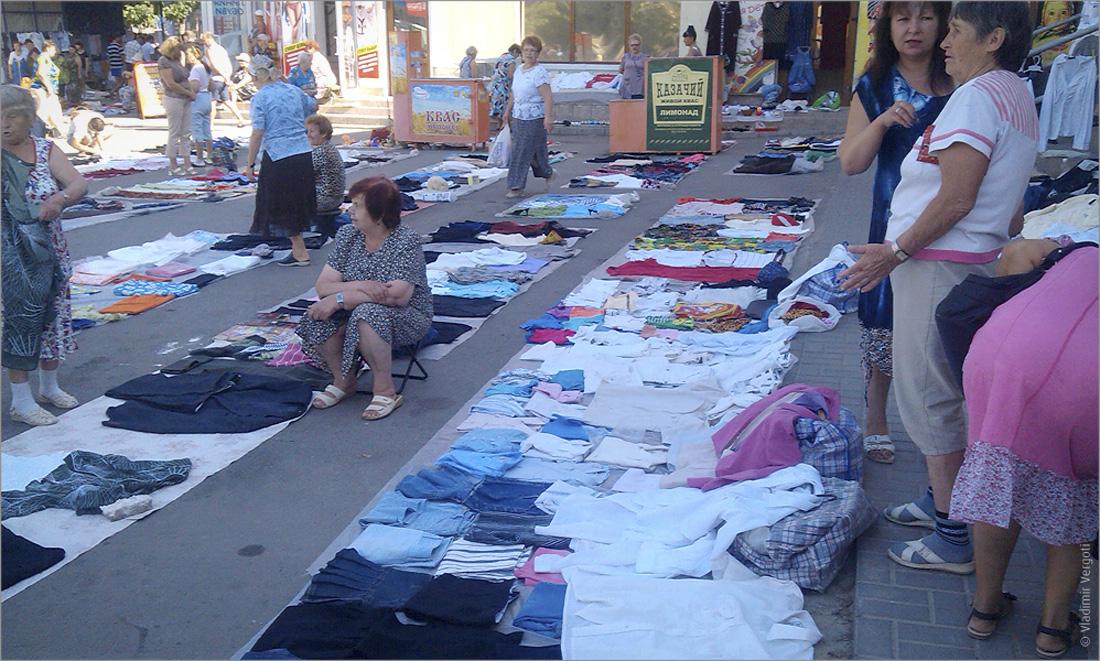 Таганрогский блошинный рынок 74