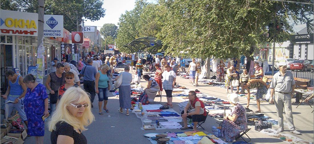 Таганрогский блошиный рынок 53