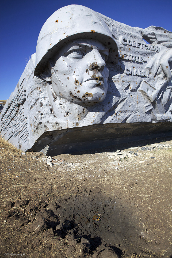 Саур-могила 120