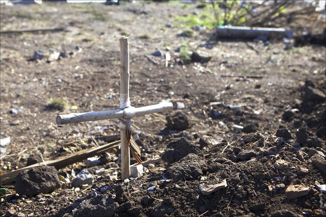 Саур-могила 179