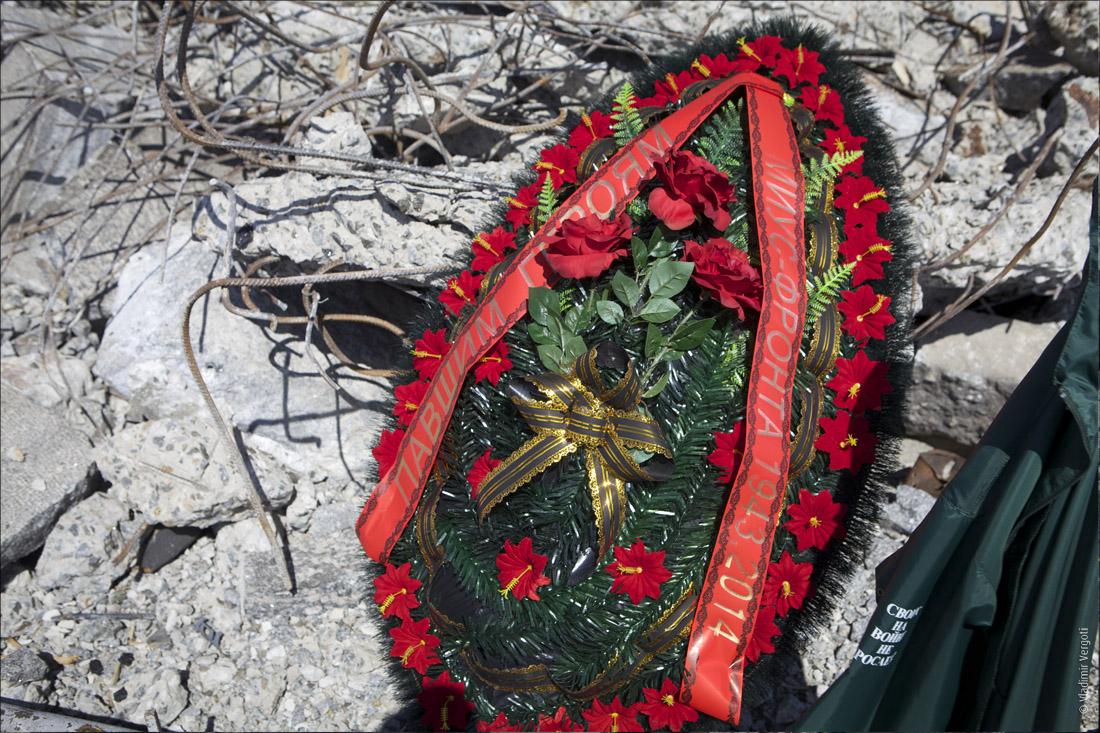 Саур-могила 347