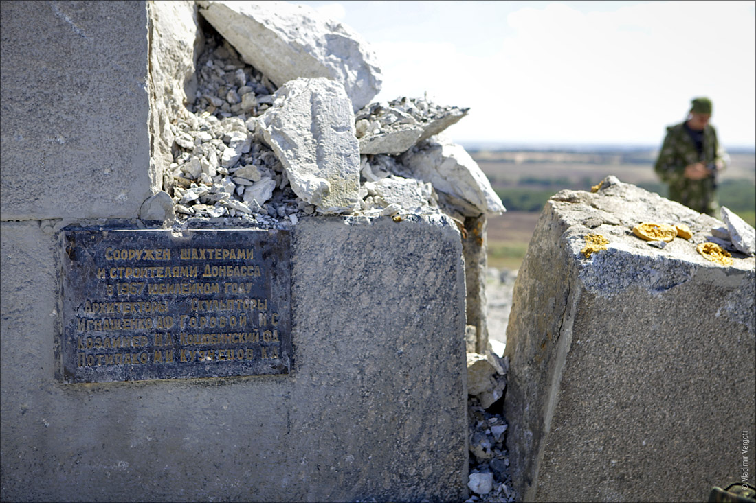 Саур-могила 356
