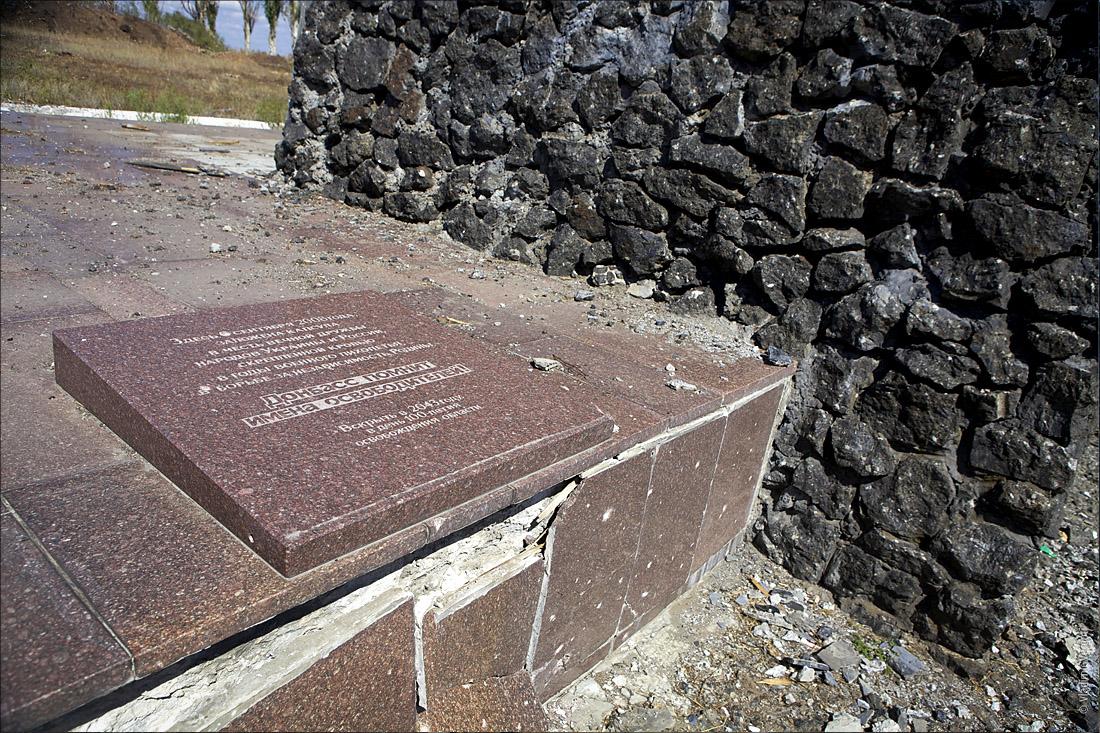 Саур-могила 371