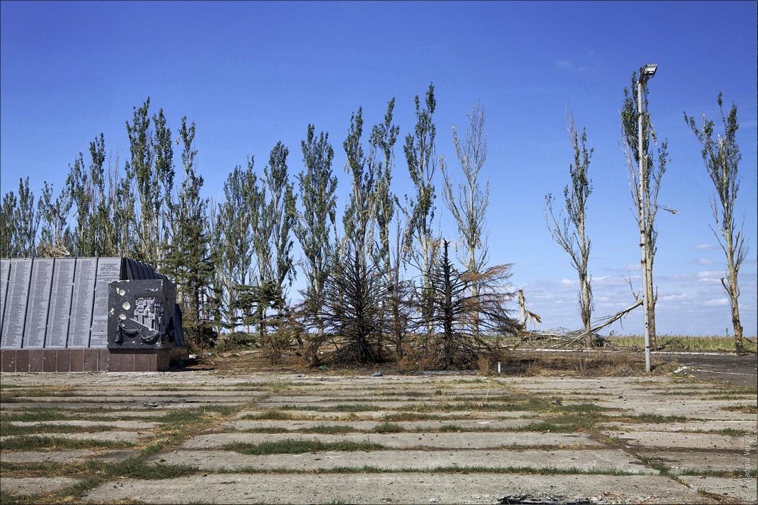 Саур-могила 372