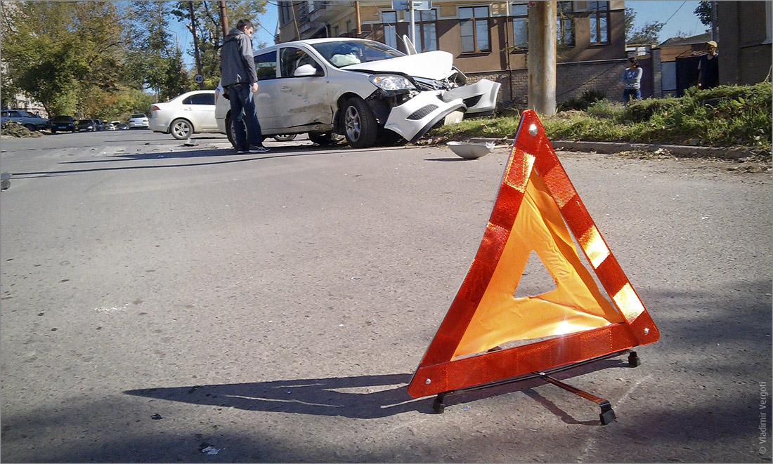 авария 2