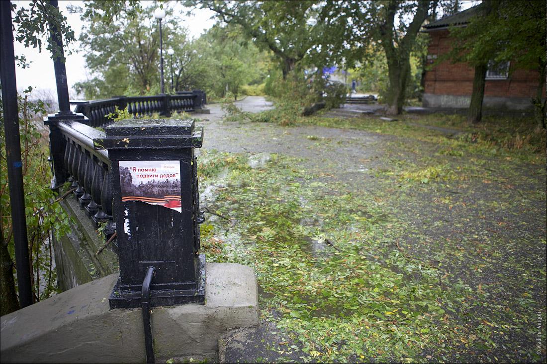 Ураганный Таганрог20